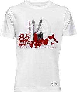 "Picture of  Egypt ""85 Million"""