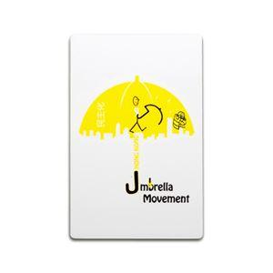 """Bild von Hong Kong """"Umbrella"""" - Magnet"""