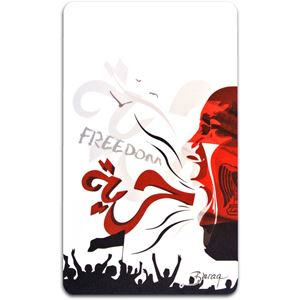 "Picture of Egypt ""Freedom"" - Cutting Board"